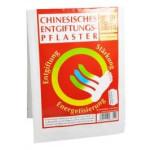 Doskar Chinesisches Entgiftungspflaster